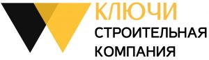 Ключи_логотип